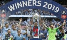 مانشستر سيتي يحصد لقبه الثالث هذا الموسم