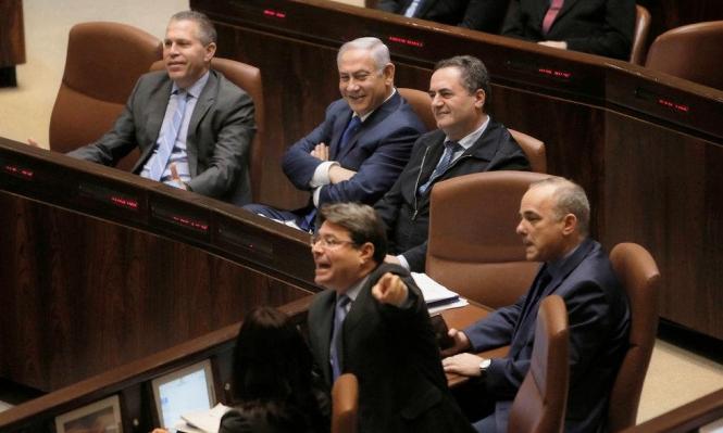 مفاوضات تشكيل الحكومة الإسرائيلية: أزمة متوقعة داخل الليكود