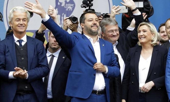 اليمين الأوروبي الشعبوي يحشد متحدًا لدخول البرلمان الأوروبي