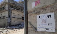 """""""الإجراءات الحكومية ضعيفة ولا تحد من حوادث العمل في ورشات البناء"""""""