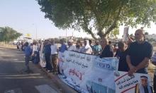 رهط: وقفة احتجاجية تضامنا مع الأسير الطوري