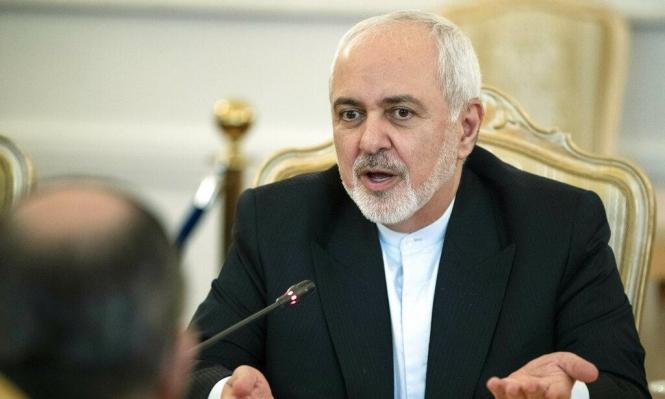 ظريف: تبجحات ترامب لن تقضي على إيران