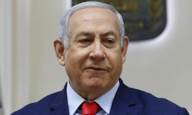 استطلاع: أغلبية الإسرائيليين تعارض الحصانة لنتنياهو