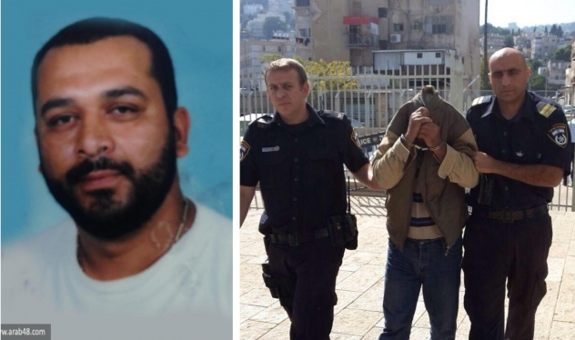 حيفا: السجن المؤبد و7 أعوام لقاتل خليل محروم
