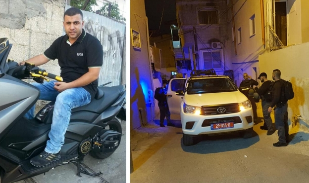 باقة الغربية: أمر حظر نشر بجريمة قتل أحمد ضراغمة