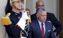 """تقرير إسرائيلي: """"مؤشرات مقلقة حيال استقرار الأردن"""""""