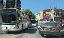 إعادة هيكلة وتنظيم المواصلات العامة في الناصرة