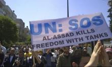 وثائق سورية رسمية تكشف تورط مسؤولين في القمع الدموي