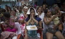 الأمم المتحدة: الآلاف يغادرون فنزويلا يوميا
