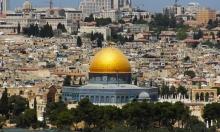 """""""فيسبوك"""" يحذف صفحات مؤسسة """"القدس الدولية"""""""
