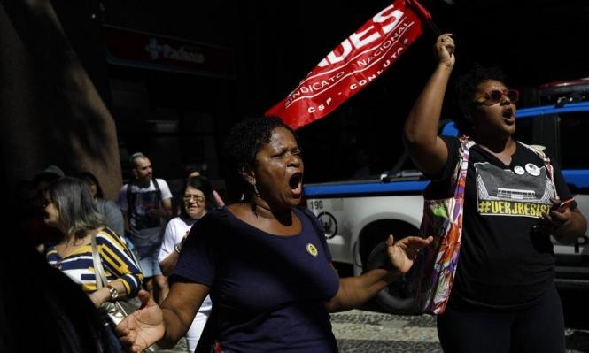 """""""أمنستي"""" تُطلق حملة ضد انتهاكات الحكومة البرازيلية لحقوق الإنسان"""