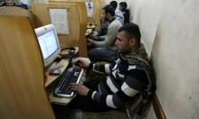 """""""جيش الهبد"""": حملة إلكترونية فلسطينية لدحض الرواية الإسرائيلية"""