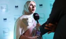"""روائية عُمانية تفوز بجائزة """"مان بوكر"""" للأعمال المترجمة للإنجليزية"""