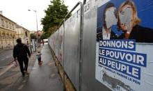 """اليمين المتطرف يسعى للتأثير على الانتخابات الأوروبية بـ""""أخبار كاذبة"""""""