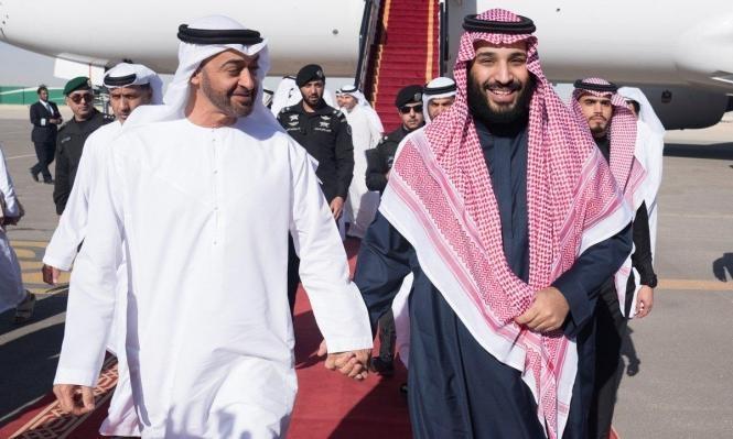 السعودية والإمارات تشاركان في ورشة المنامة