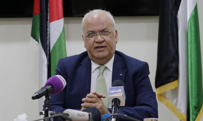 منظمة التحرير تؤكد: لن نشارك بورشة المنامة