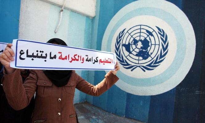 """""""أونروا"""" تحذر مجلس الأمن من توقف عملياتها خلال حزيران"""