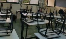 العنف في المدارس: اعتقال معلم اعتدى على طالب