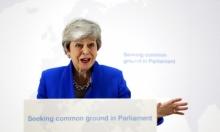 """بريطانيا تنفي تقارير استقالة ماي وتؤجل التصويت على """"بريكست"""""""