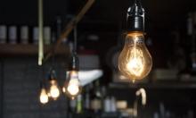 """اتفاق """"تاريخي"""": مصر ستصدر الكهرباء لأوروبا"""