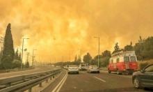 حرائق في مختلف أنحاء البلاد ونتنياهو يطلب مساعدة دولية