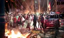 الديمقراطية الدموية في أندونيسيا