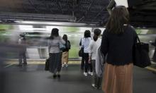اليابان: تطبيق جديد لردع المتحرشين