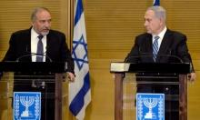 فشل مفاوضات نتنياهو وليبرمان والـليكود يهدد بالانتخابات