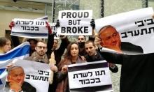 وزارة الخارجية الإسرائيلية توشك على الانهيار
