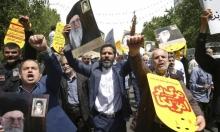 """إيران: لن نتفاوض مع الولايات المتحدة """"بأي شكل من الأشكال"""""""