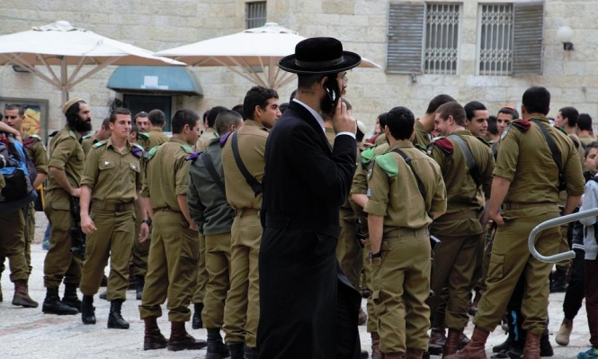 #يهودية إسرائيلية: بورتريه ثورة ثقافية
