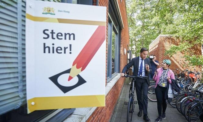 هولندا: مد شعبوي يتغلغل في الانتخابات الأوروبية