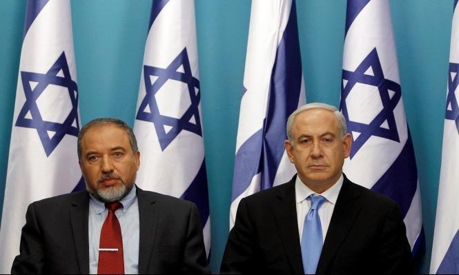 اتفاق مبدئي بين نتنياهو وليبرمان يعيد الأخير لوزارة الأمن
