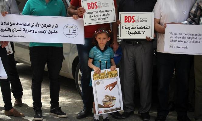"""استنكار فلسطيني لقرار البرلمان الألماني """"إدانة"""" مقاطعة إسرائيل"""