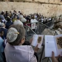 يهودية إسرائيلية: الاحتلال والاستيطان وتجاهل الفلسطينيين