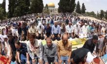 صلاة الجمعة اليوم في باحات المسجد الأقصى