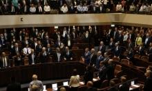 ما خيارات نتنياهو لتشكيل الحكومة؟