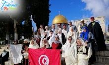 مطالبات بالتحقيق في نشاط تطبيعيّ وكالة سياحة تونسية