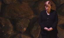 نفاق ألماني تجاه المقاطعة: إسقاط عُقد التاريخ على الحاضر