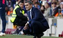 برشلونة يستهدف ضم مهاجم من فالنسيا