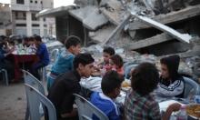 رمضان في غزة