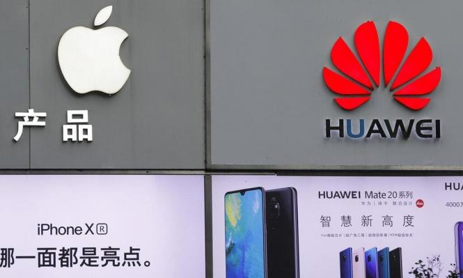 هل ستصبح الصين قوّة تكنولوجية عظمى؟