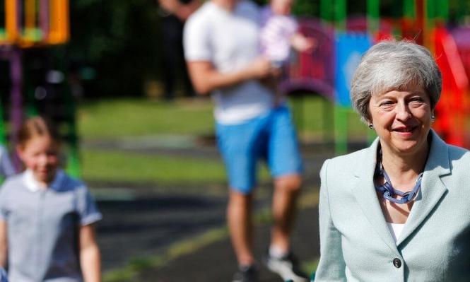 صحف بريطانية: ماي ستعلن استقالتها اليوم