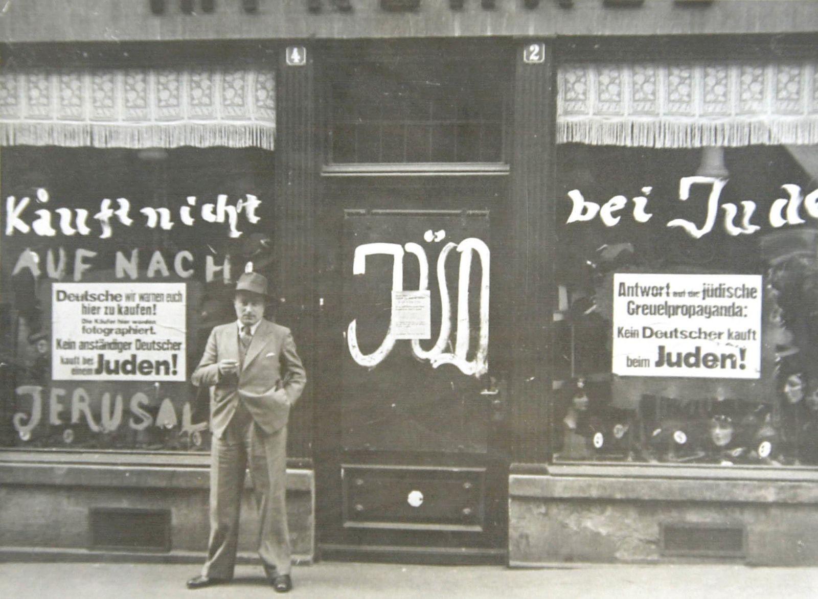 هيمرمان: لا مقارنة بين مقاطعة إسرائيل ومقاطعة متاجر اليهود عام 1934 (أ ب)