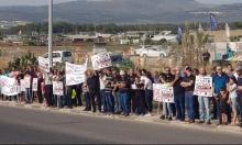 تظاهرات في بلدات عربية ضد تقاعس الشرطة في مكافحة العنف