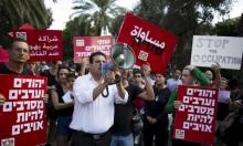 عودة يشارك في تظاهرة تل أبيب بدعوة من غانتس