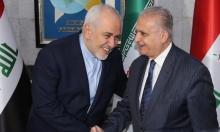 ظريف في العراق؛ وباكستان تحذر من حرب في الخليج
