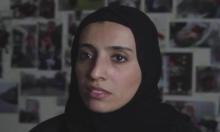 """سارة قائد تفوز بجائزة """"ابن رشد"""" لتناولها الاستبداد بالكاريكاتير"""