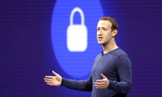 بعد أسبوعين من المطالبة بتفكيك فيسبوك: زوكربيرغ يرد