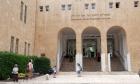 القدس: فصل طلاب عرب بعد التحريض عليهم والسبب..